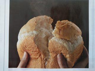 おうちで美味しい食パン食べたいな~
