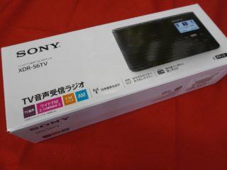 ソニーラジオXDR-56TVやっと入荷!