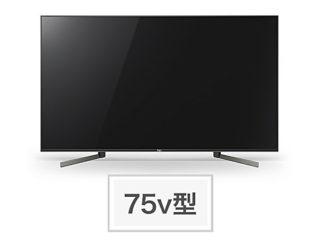 ソニーブラビアKJ-75X9500Gを処分特価!