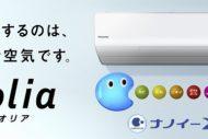 空気清浄器付き・・・お掃除エアコン!