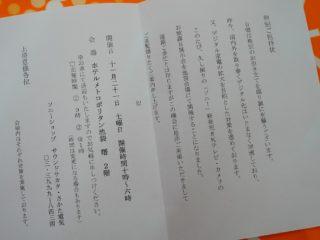ソニー専門ショップ合同開催!ソニー8Kテレビ&高画質大画面ブラビア特別体験会に3名様ご招待!