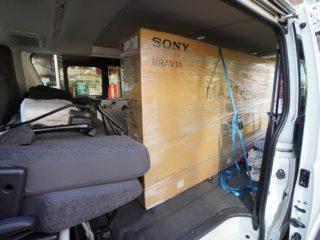 ソニー8Kテレビを練馬から名古屋まで日帰りで納品してきました【未公開記事】