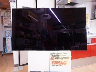 超美品!4K有機ELテレビ 65型 売却しました!!