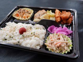 みなさん、お昼ごはんはどうされてますか?迷ったら、このお弁当!