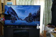 【納品レビュー】ソニー65A90Jで自分史上最大画面を実現!